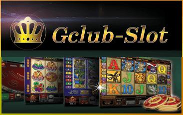 สมัคร gclub slot